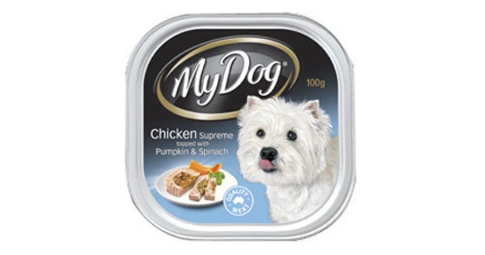 Min hund Voksen Bakke Måltider og bedømmelser - Productreview Com Au-4584