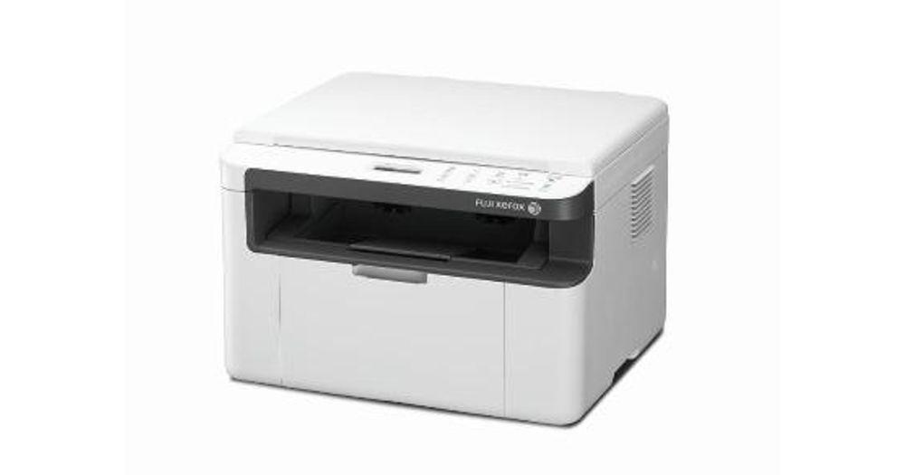 Fuji Xerox Printers