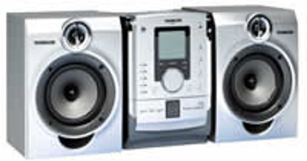 DSE 5-Disc Micro Hi-Fi Stereo with USB Recording