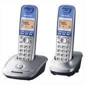 Panasonic KX-TG2512ALS (2 Handsets)